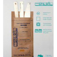 Коричневые крафт-пакеты 100 шт (100х200мм) Pro Steril