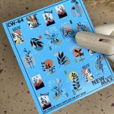 CW Слайдер-дизайн для ногтей CW-64