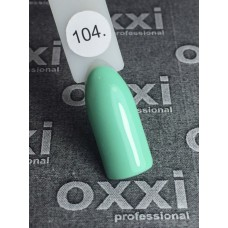 Гель лак Oxxi Professional 10 мл №104