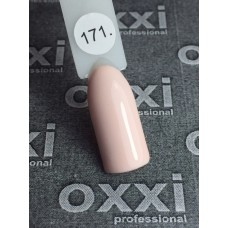 Гель лак Oxxi Professional 10 мл №171
