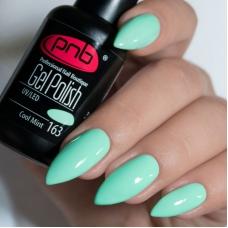 Гель лак PNB №163 Cool Mint 8мл